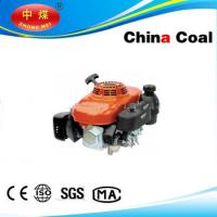 Shandong Coal Top Quality 5.5hp Engine Manufactures