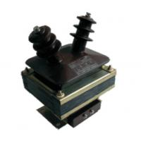 China Professional Instrument Current Transformer Substation Indoor For Measuring Protected on sale