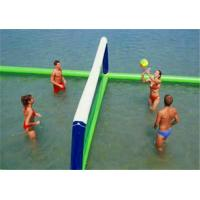Quality School Tarpaulin Inflatable Sports Games , Volleyball Court / Volleyball Sporting for sale