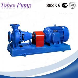 Tobee™ Sea Water Pump Manufactures