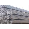 Buy cheap long Steel U Channel of S275JR, GB700 Q235B, Q345B, JIS Mild Steel Products / Product from wholesalers