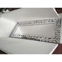 Modern Venetian Wall Mirror Silver Color 4mm Wall Mirror Wooden Frame Manufactures