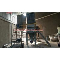 Self Action Sawdust Grinder Wood Crusher Machine Stable Working Process Manufactures