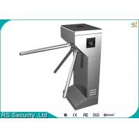 304 Stainless Steel Waist Height Turnstile Gate High security for restaurant Manufactures