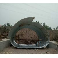Buy cheap 200*55mm corrugation (MP-200) Road Culvert Pipe from wholesalers