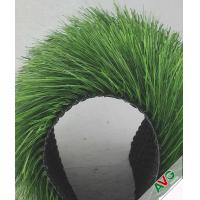 Diamond Series Fake Grass Carpet Outdoor / Soccer Turf With 50mm Pile Height Manufactures