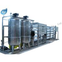 China Water treatments plants reverse osmosis with membranes purify systems on sale