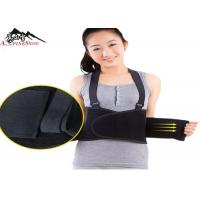 Black Breathable Sport  Adjustable Relief Waist Pressure Pain Lumbar Waist Back Support Belt Manufactures