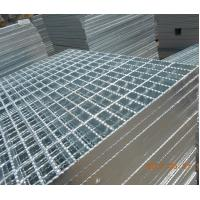 Walk way safety steel grip strut grating non slip steel grating serrated steel grates Manufactures