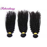 Buy cheap 8A Natural Color Virgin Malaysian Deep Curly Hair Full Cuticle Glided from wholesalers