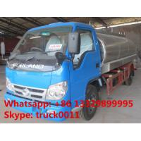 Good quality 8m3 Forland LHD 4*2 stainless steel  fresh milk tank for sale, China manufacturer of forland milk truck Manufactures