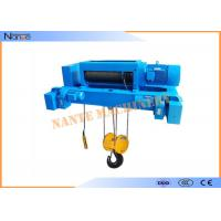 Heavy Industrial Electric Wire Rope Hoist 1.6-12.5 Lifting Capacity Manufactures