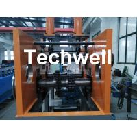 Buy cheap Cold Roll Forming Machine / C Purlin Cranking Curving Machine for Bending 1.5-3 from wholesalers