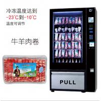 IC Card Operated Snack Vending Machines Automatic Sell Frozen Food CE Certificate Manufactures