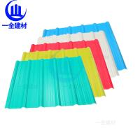 Heat Insulation UPVC Roofing Sheets Trapeziodal Style / Colored Pvc Sheets Manufactures