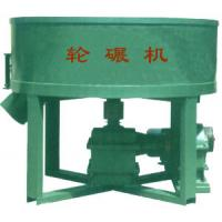 Cement grinding mill Manufactures