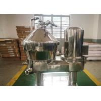 Stainless Steel Color Vegetable Juice Separator With Rotator Drum For Factory Use Manufactures