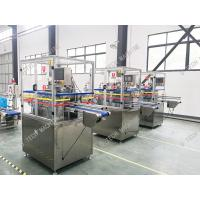 PVC EVA ABS Hdpe Can Mouth Neck Laser Cutting Machine Servo Customized Manufactures
