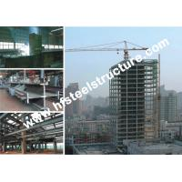 China Arch Style Commercial Steel Buildings,Cold Rolled Steel Lightweight Portal Frame Buildings on sale
