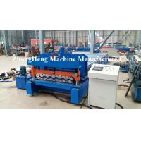 Iron Corrugated Roofing Sheet Making Machine Double Deck For Building Material Manufactures