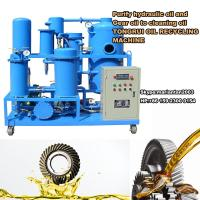 Best Quality Vacuum Hydraulic Oil Treatment Purifier machine for removing water and impurities Manufactures