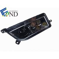 IP68 Waterproof 3600lm Led Automotive Headlight With High / Low Beam Manufactures