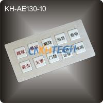 Vandal resistant metal keypad Manufactures