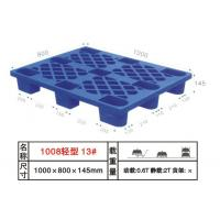 Package plastic storage pallets , stackable QC3114 heavy duty pallets Manufactures