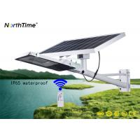 140° Angle Outdoor Solar Street Lights With Remote Control , Solar LED Garden Lights Manufactures