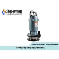 China 0.75KW 750A Electric Submersible Pump , Mini Submersible Pump Irrigation Of Farmland on sale