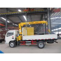 Buy cheap Telescopic Straight Arm Mobile Crane Truck For 5 Ton Equipment Delivery Carriage from wholesalers