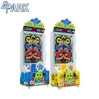 High - Tech Commercial Redemption Game Machine Lucky Ball Coin Operated Manufactures