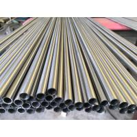Bright Annealed stainless steel tube, ASTM A213 TP304 TP304L TP316L TP316Ti TP321 TP347H Manufactures