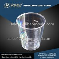 PS transparent high speed  thin wall airline cup mould manufacturer in China Manufactures