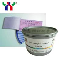 Offset Printing Carbon Paper Ink/ Carbon paper ink Manufactures