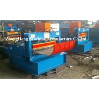 4 + 4kw Vertical Curving Hydraulic Metal Crimping Machine For Roofing Panels Manufactures
