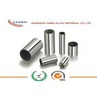 Ni80Mo5 permalloy pipe Precision Alloy Soft Magnetic Nickel Iron Alloy 1j85 Pipe Manufactures