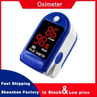 China Medical Supply Equipment Device Ce FDA Blue plastic Blood Pressure Monitor used Cms50d Finger Pulse Oximeter on sale