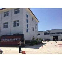 SHAANXI CXMET TECHNOLOGY CO.,LTD