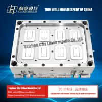 Quality 8 cavities of high speed PP rectangular thin walled lid mould for sale