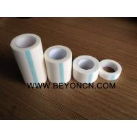 Asia Supply Wound Wrap China Manufactured Breathable Hypoallergenic Surgical Tape Manufactures