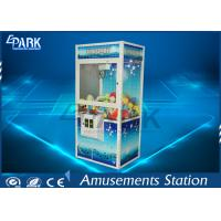 Attractive Design 18W Crane Vending Machines For Kids D85 * W79 * H182 CM Manufactures