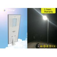 Government Project 80W All In One Solar Street Light With Mono Solar Panel Manufactures