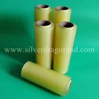 PVC Meat Cling Film (Size 10microns x 300mm x 1500m) Manufactures