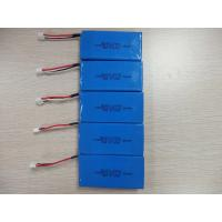 6.4V 2200mAh Pouch LiFePO4 Batteries for LED with PCM ( LFP8839076-2S1P, 14.08Wh) Manufactures