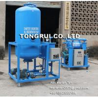 ZJB TRANSFORMER OIL PURIFICATION MACHINE WITH BZ USED OIL DECOLORIZATION EQUIPMENT Manufactures