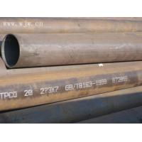High Frequency Welded Carbon Steel Seamless Pipes , Mild Steel Round Tube Manufactures