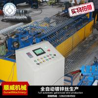 2.5m Chain Link Wire Machine  Weaving Opening 25mm - 100mm 2.5T Weight Manufactures
