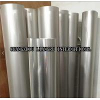 Quality Long Life Standard Textile Printing Rorary Screen Printing Spare Parts For for sale