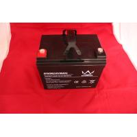 M6 Terminal UPS Lead Acid Battery 12v 38ah With Sealed And Maintenance Free Operation Manufactures
